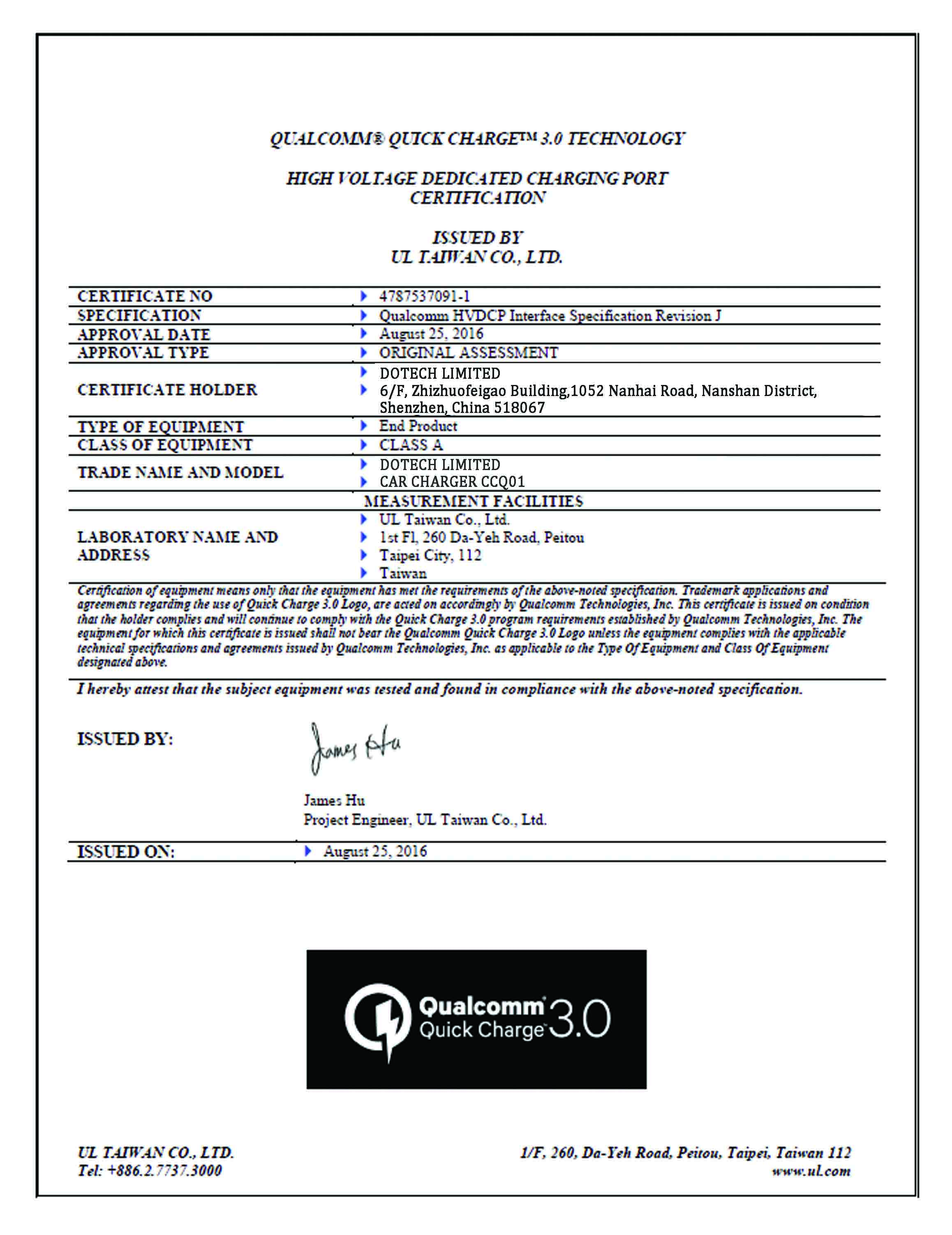 FCC certificaation